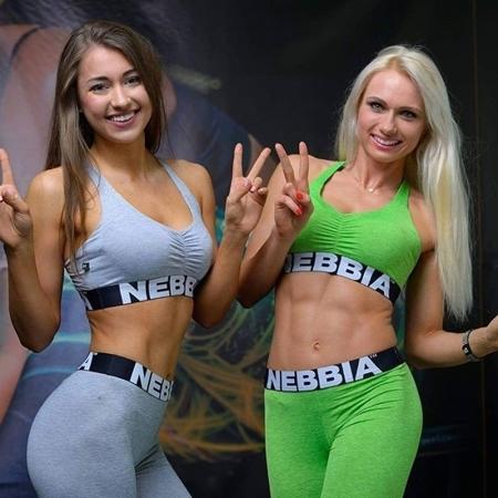 NEBBIA - LEGGINSY MODEL N222 GREY (PUSH UP)