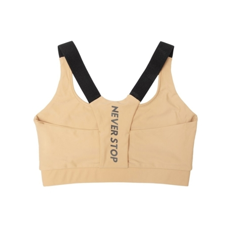 WAKE UP AND SQUAT - Stanik Sportowy NEVER STOP (beige)